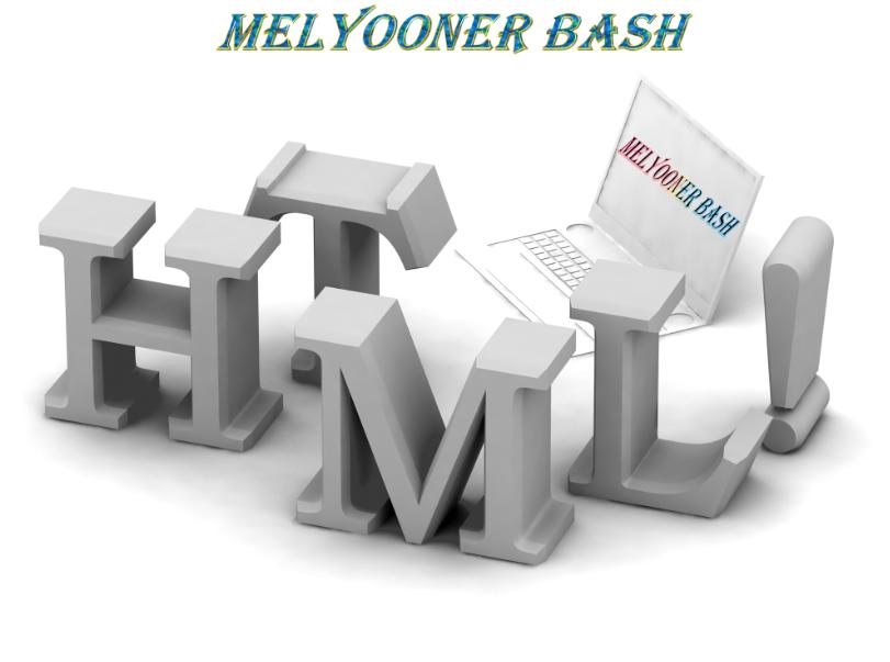 HTML5 , HTML