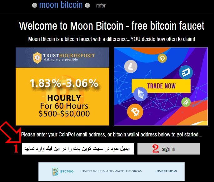 آموزش ثبت نام در مجموعه سایت های moon