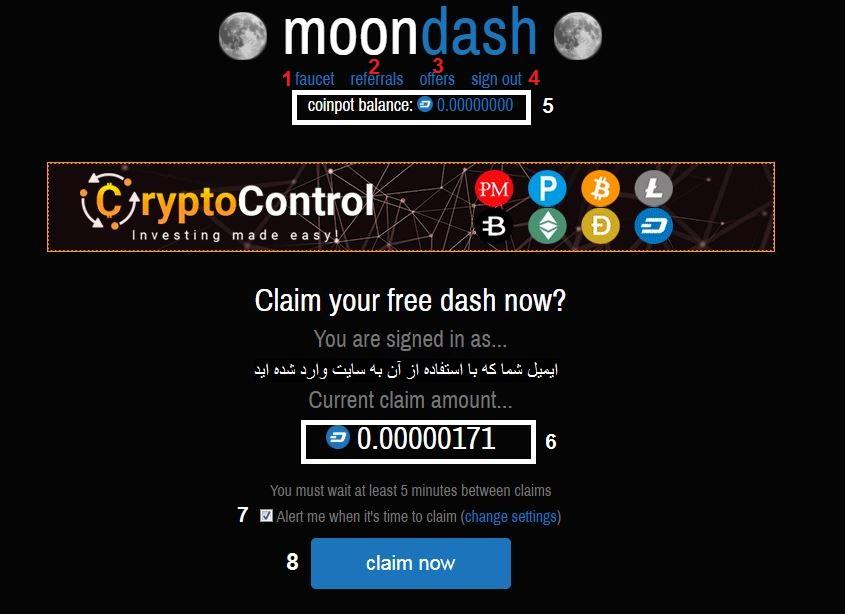 آموزش کسب ارزهای دیجیتال با مجموعه سایت های moon