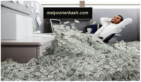make money from internet , کسب درآمد از اینترنت