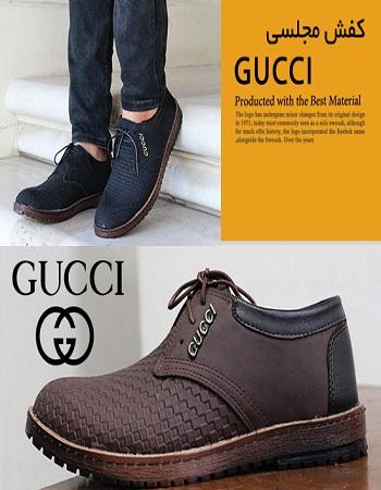 کفش مجلسی مردانه - خرید کفش مردانه - کفش شیک مردانه