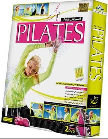 آموزش پیلاتس - آموزش تصویری پیلاتس - آموزش ورزش خانوم ها