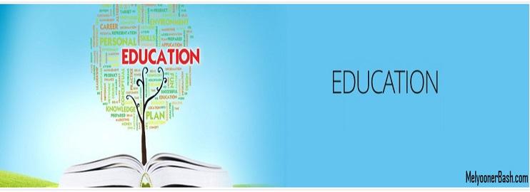 محصولات آموزشی - آموزش های مفید - آموزش کسب درآمد - آموزش آنلاین - بسته های آموزشی