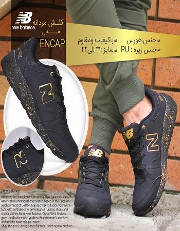 کفش اسپرت مردانه - خرید کفش شیک مردانه - خرید کفش اسپرت