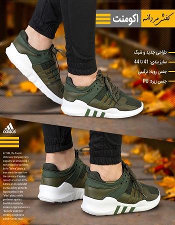 کفش اسپرت مردانه - خرید کفش مردانه - خرید کفش مردانه