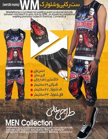 ست رکابی و شلوارک - خرید لباس راحتی برای آقایان -