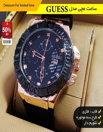 ساعت مچی مردانه - خرید ساعت مردانه - ساعت شیک و خاص