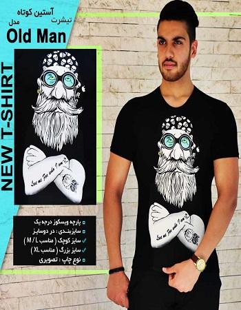 تیشرت مردانه - خرید تیشرت مردانه شیک - پوشاک مردانه