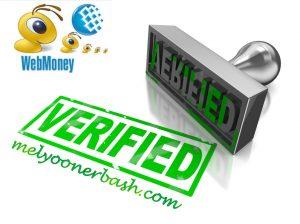 آموزش تبدیل الیاس پاسپورت به فرمال پاسپورت وب مانی