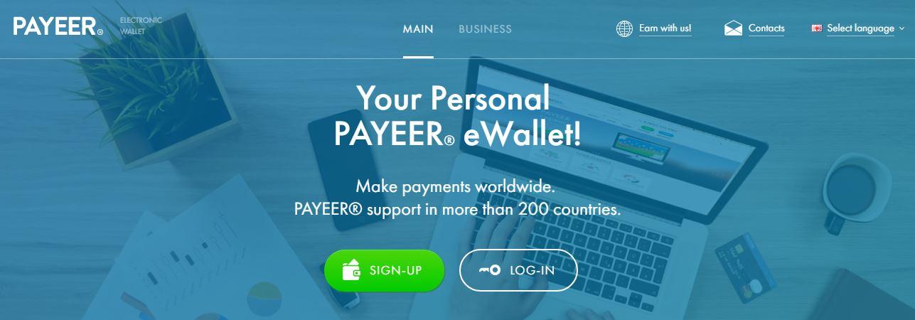 افتتاح حساب Payeer